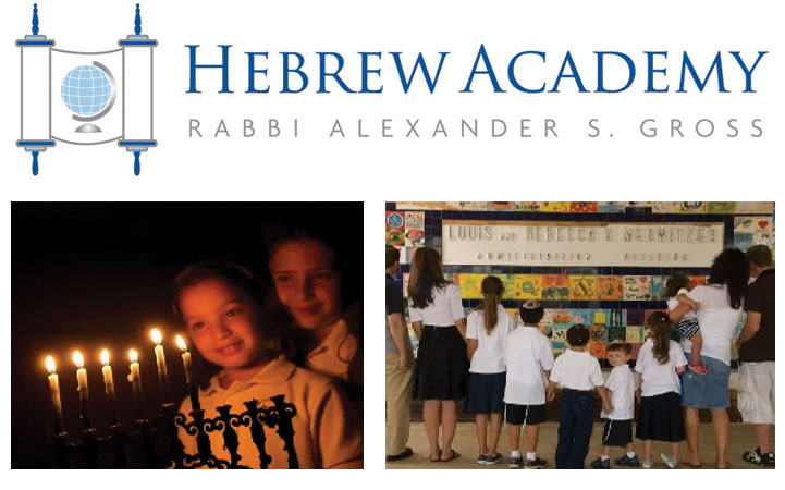 HEBREW ACADEMY OF GREATER MIAMI