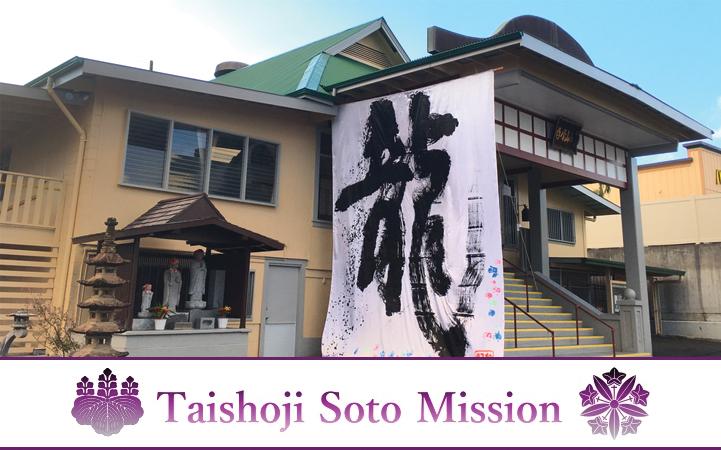 TAISHOJI SOTO MISSION