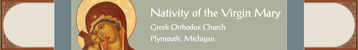 NATIVITY OF THE VIRGIN MARY GREEK ORTHODOX CHURCH