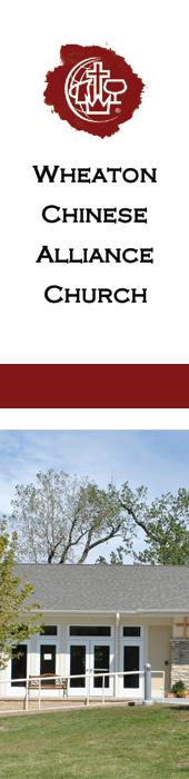 WHEATON CHINESE ALLIANCE CHURCH